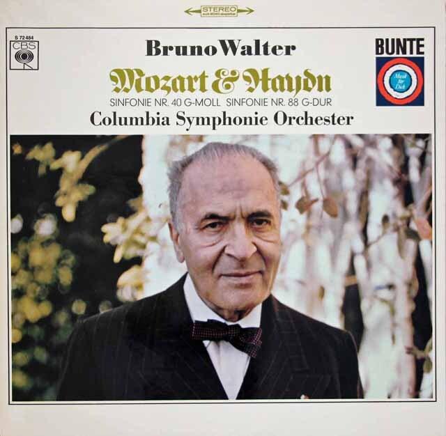 ワルターのモーツァルト/交響曲第40番、ハイドン交響曲第88番「V字」 独CBS 3313 LP レコード