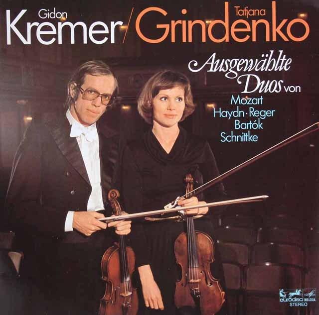 クレーメル、グリンデンコのモーツァルト、ハイドン、レーガー、バルトーク/ヴァイオリン二重奏曲集 独eurodisc 3313 LP レコード