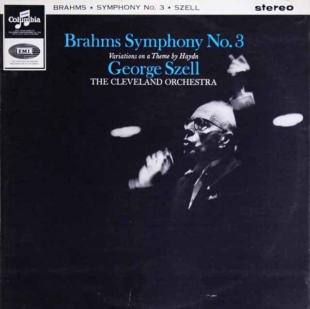 【オリジナル盤】 セルのブラームス/交響曲第3番ほか 英COLUMBIA 3313 LP レコード