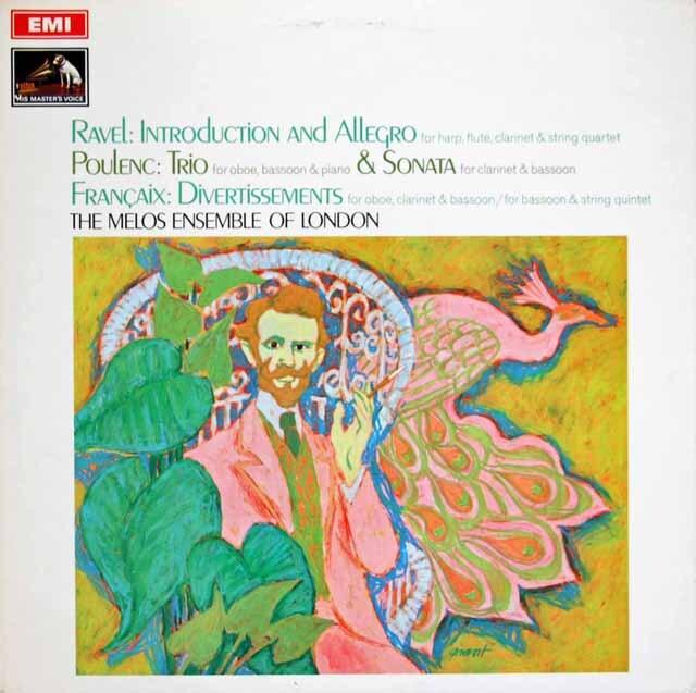 【オリジナル盤】 メロス・アンサンブルのメンバーによるラヴェル、プーランク、フランセ/室内楽曲集 英EMI 3313 LP レコード