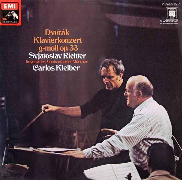 リヒテル&クライバーのドヴォルザーク/ピアノ協奏曲 独EMI 3313 LP レコード