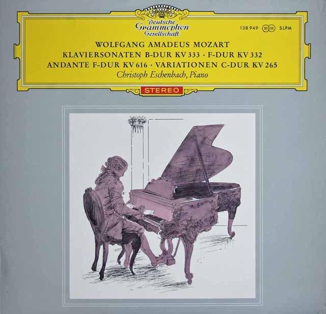 【赤ステレオ/独最初期盤】 エッシェンバッハのモーツァルト/ピアノソナタ第12、13番ほか 独DGG 3313 LP レコード