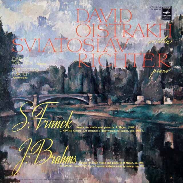 オイストラフ&リヒテルのブラームス/ヴァイオリンソナタ第3番ほか ソ連Melodiya 3313 LP レコード