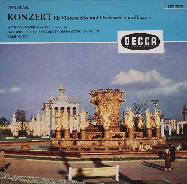 ロストロポーヴィチ、ハイキンのドヴォルザーク/チェロ協奏曲 独DECCA 3313 LP レコード
