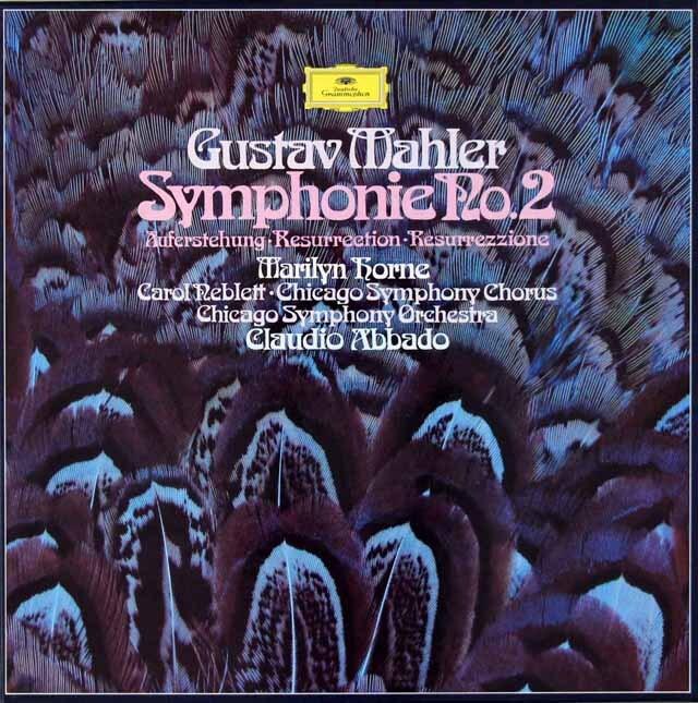 アバドのマーラー/交響曲第2番「復活」 独DGG 3313 LP レコード