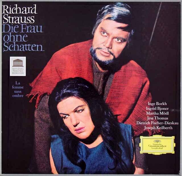 【オリジナル盤】カイルベルトのR.シュトラウス/「影のない女」 独DGG 3314 LP レコード