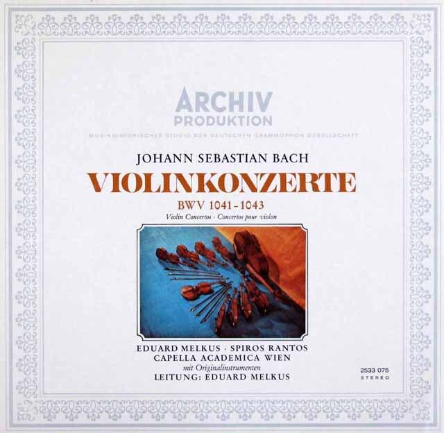 メルクスのバッハ/ヴァイオリン協奏曲集 独ARCHIV 3314 LP レコード