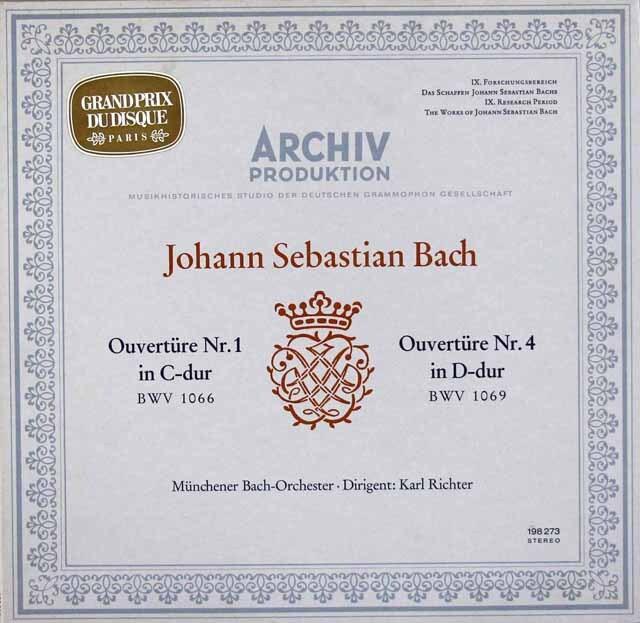 リヒターのバッハ/管弦楽組曲第1、4番 独ARCHIV 3314 LP レコード