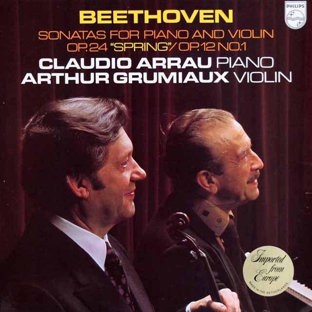 グリュミオー&アラウのベートーヴェン/ヴァイオリン・ソナタ第5番「春」&第1番 蘭PHILIPS 3314 LP レコード