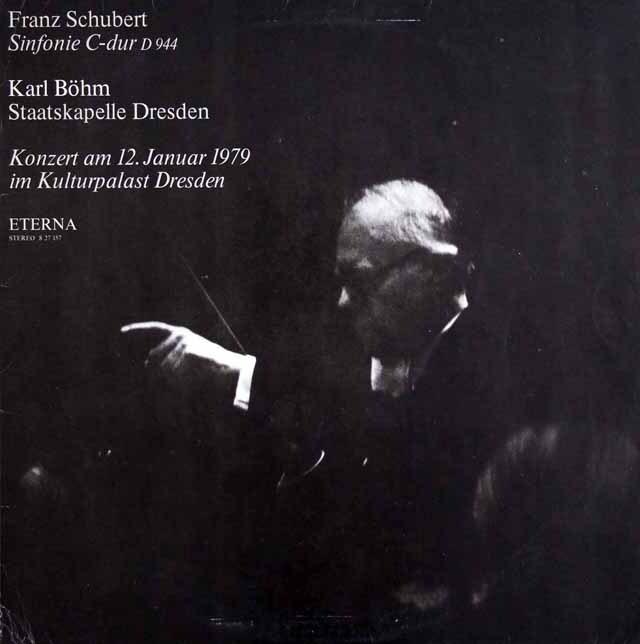 ベームのシューベルト/交響曲第9番「ザ・グレイト」 独ETERNA 3314 LP レコード