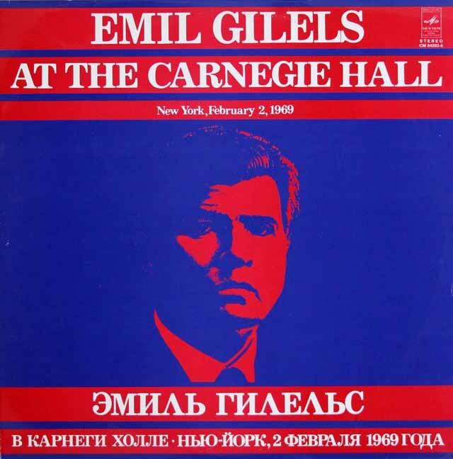 ギレリスのカーネギーホールコンサート ソ連Melodiya 3314 LP レコード