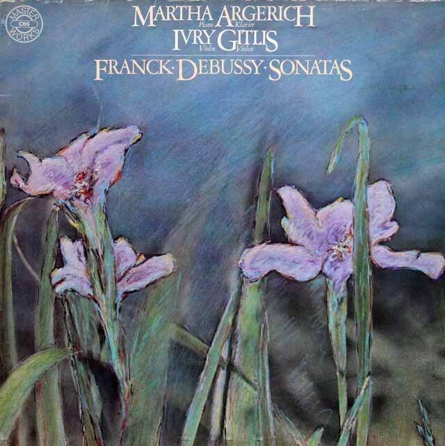 アルゲリッチ&ギトリスのフランク&ドビュッシー/ヴァイオリン・ソナタ集 独CBS 3314 LP レコード