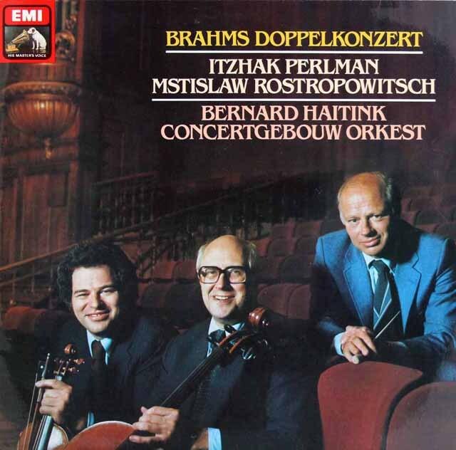 パールマン、ロストロポーヴィチ&ハイティンクのブラームス/二重協奏曲 独EMI 3314 LP レコード