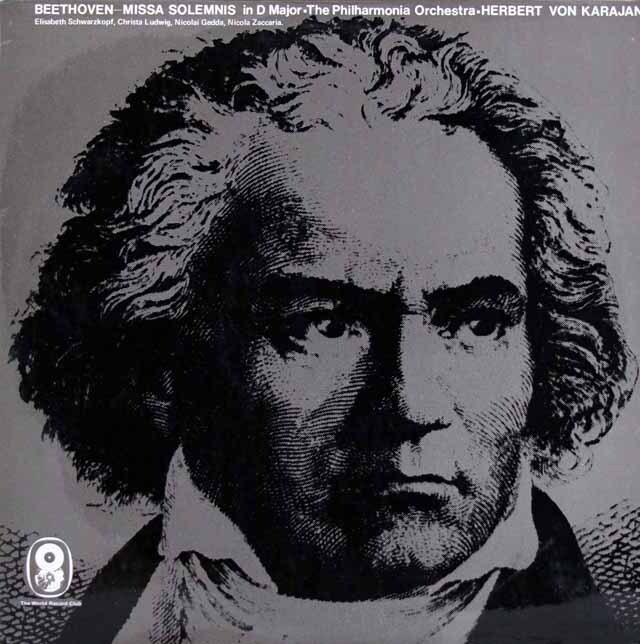 カラヤン&フィルハーモニア管のベートーヴェン/ミサ・ソレムニス  英EMI 3314 LP レコード