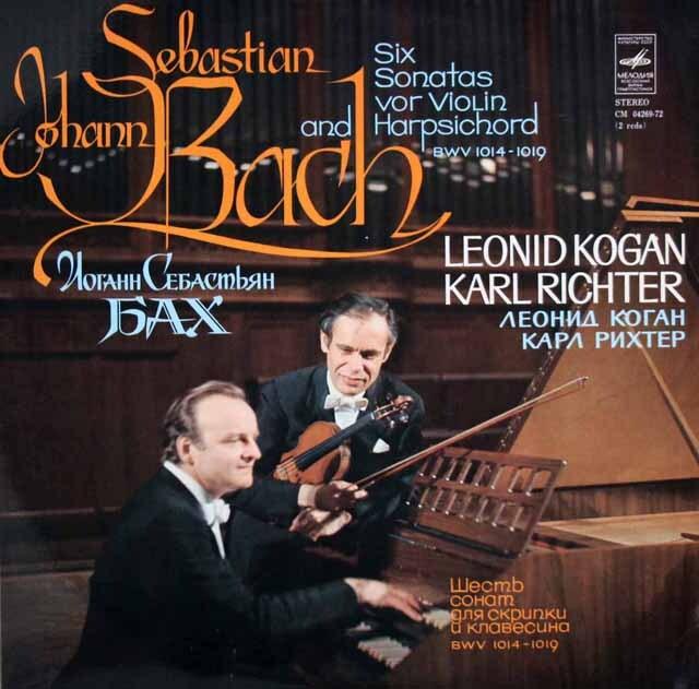 コーガン&リヒターのバッハ/ヴァイオリンとチェンバロのためのソナタ集 ソ連Melodiya 3314 LP レコード