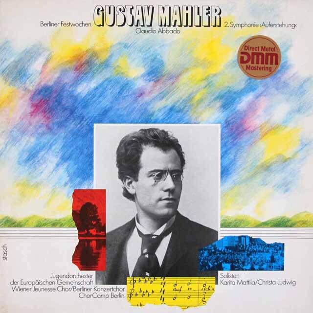 アバドのマーラー/交響曲第2番「復活」 独ベルリン芸術週間(非売品) 3315 LP レコード