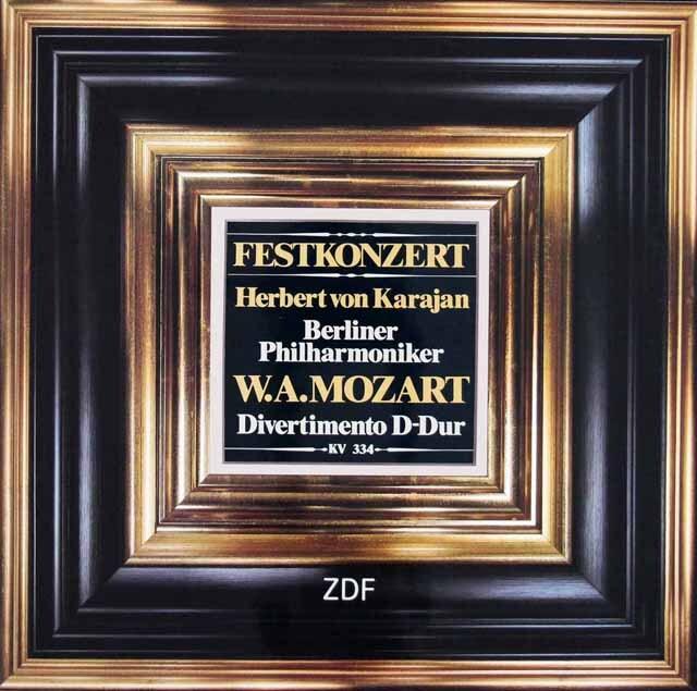 【非売品・限定盤】 カラヤンのモーツァルト/ディヴェルティメント第17番 独ZDF 3315 LP レコード