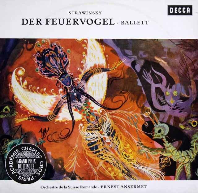 アンセルメのストラヴィンスキー/バレエ音楽「火の鳥」 独DECCA 3315 LP レコード
