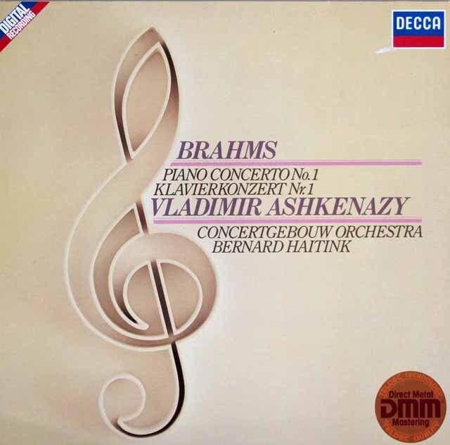 アシュケナージ、ハイティンクのブラームス/ピアノ協奏曲第1番 独DECCA 3315 LP レコード