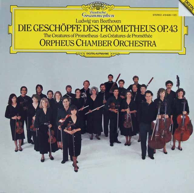 オルフェウス室内管弦楽団のベートーヴェン/「プロメテウスの創造物」 独DGG 3315 LP レコード