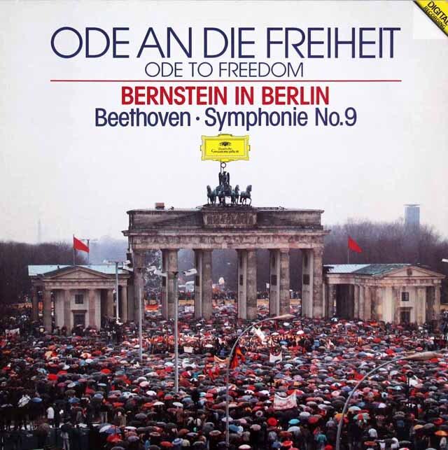 バーンスタインのベートーヴェン/交響曲第9番「合唱付き」[ベルリンの壁解放記念コンサート] 独DGG 3315 LP レコード