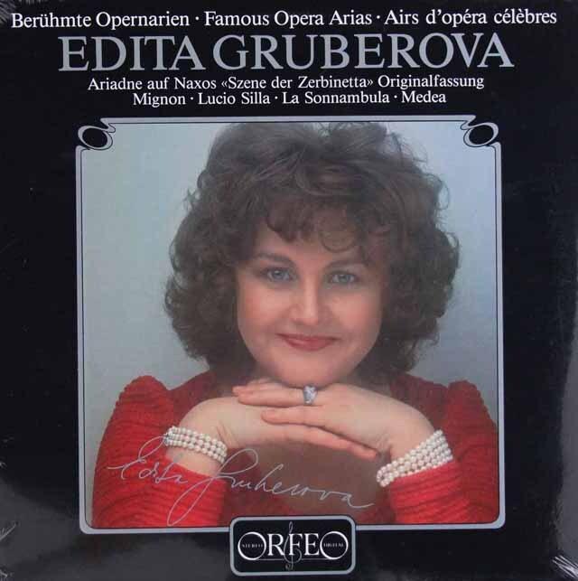 【未開封】 グルベローヴァのオペラアリア集 独ORFEO 3315 LP レコード