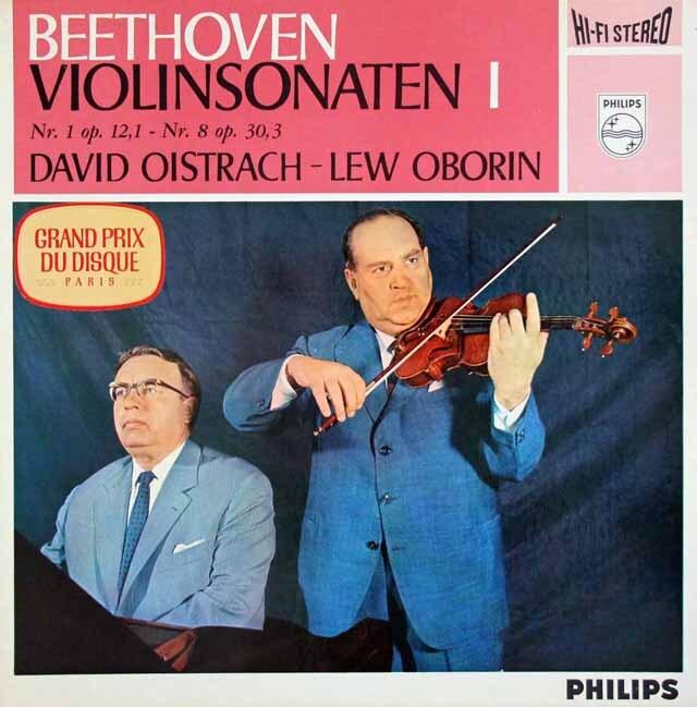【オリジナル盤】 オイストラフ、オボーリンのベートーヴェン/ヴァイオリンソナタ第1、8番 蘭PHILIPS 3315 LP レコード