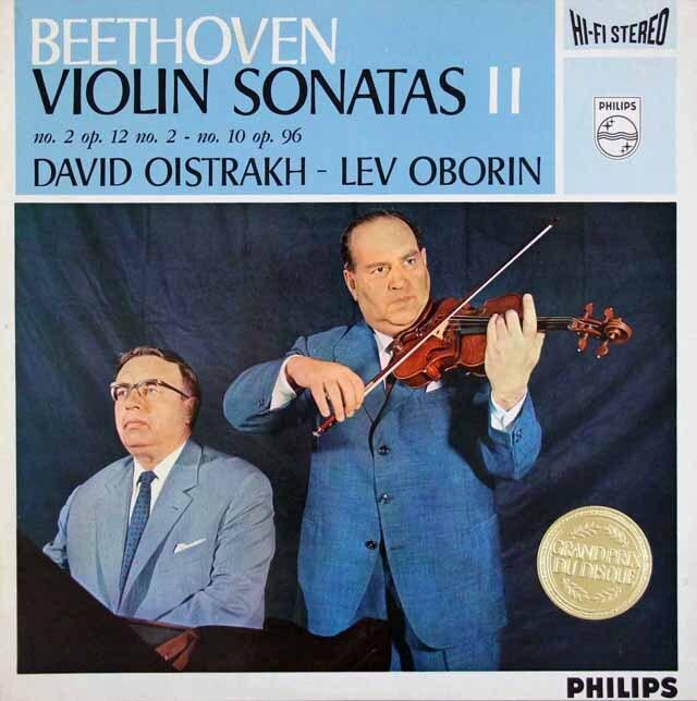 【オリジナル盤】 オイストラフ、オボーリンのベートーヴェン/ヴァイオリンソナタ第2、10番 蘭PHILIPS 3315 LP レコード