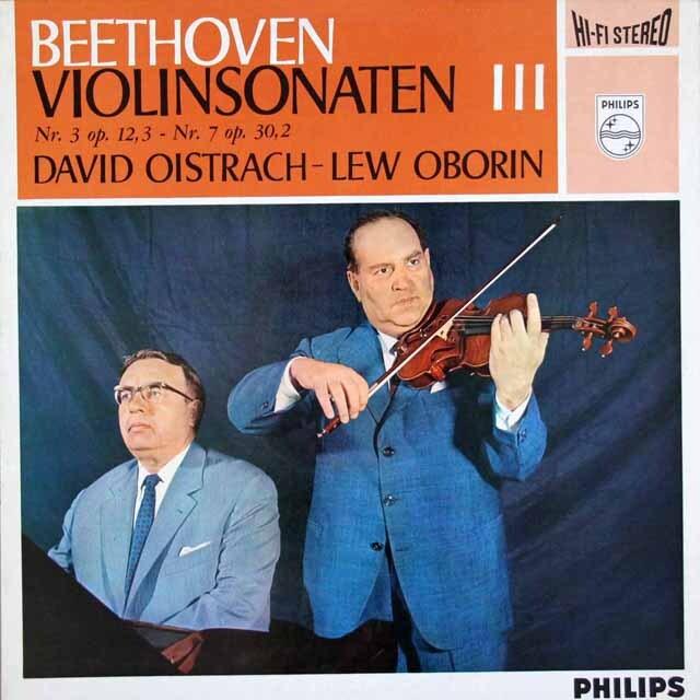 【オリジナル盤】 オイストラフ、オボーリンのベートーヴェン/ヴァイオリンソナタ第3、7番 蘭PHILIPS 3315 LP レコード