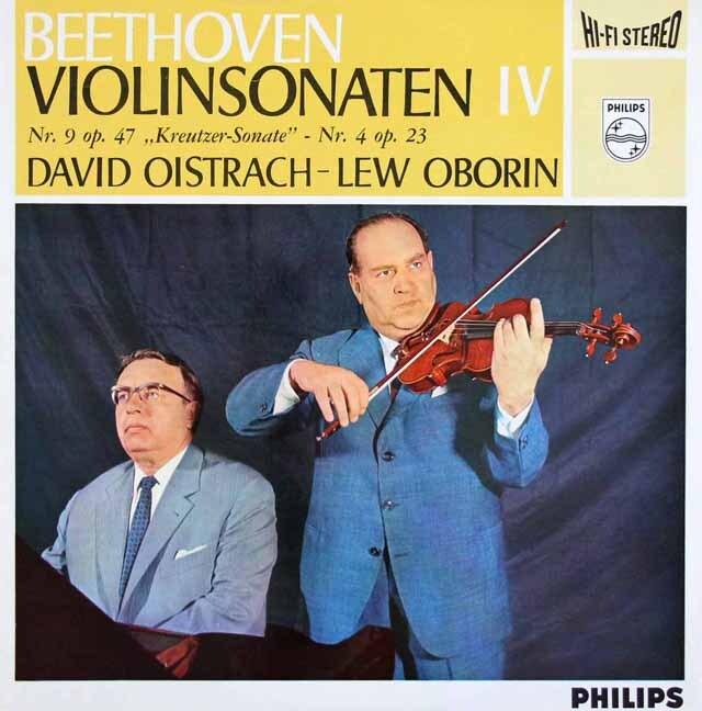 【オリジナル盤】 オイストラフ、オボーリンのベートーヴェン/ヴァイオリンソナタ第4、9番 蘭PHILIPS 3315 LP レコード