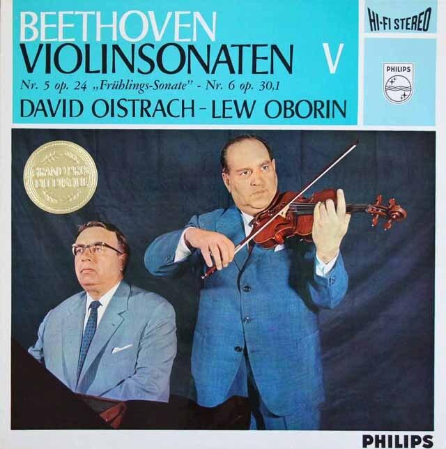 オイストラフ、オボーリンのベートーヴェン/ヴァイオリンソナタ第5番「春」、第6番 蘭PHILIPS 3315 LP レコード