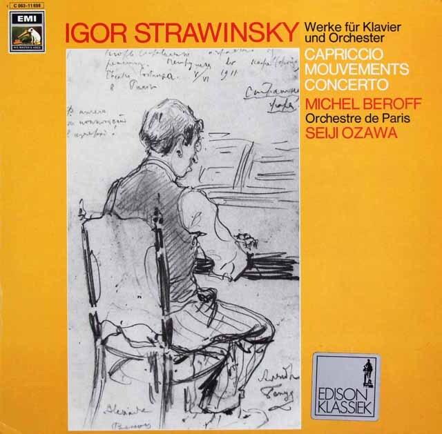 ベロフ&小澤のストラヴィンスキー/ピアノと管弦楽のためのカプリッチョほか 独EMI 3315 LP レコード