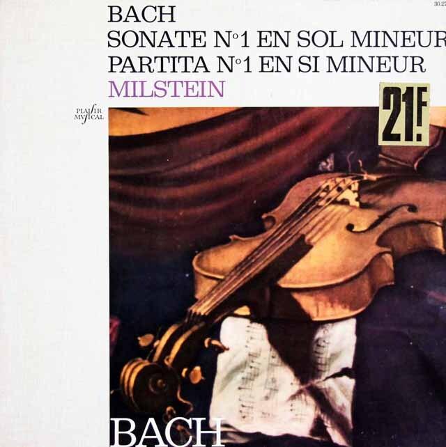 ミルシュタインのバッハ/無伴奏ソナタ&パルティータ第1番 仏Capitol 3315 LP レコード