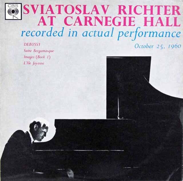 リヒテルのカーネギーホール・リサイタル、ドビュッシー 英CBS 3315 LP レコード