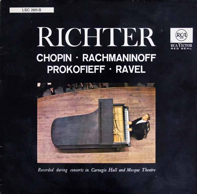 リヒテルのカーネギー・ホール、モスク劇場ライヴ 独RCA 3316 LP レコード