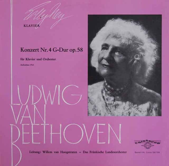 ナイのベートーヴェン/ピアノ協奏曲第4番 独colosseum 3316 LP レコード