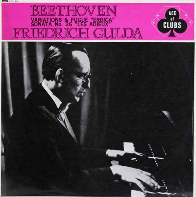 グルダのベートーヴェン/エロイカ変奏曲、ピアノソナタ第26番「告別」 英Ace of Clubs(DECCA) 3316 LPレコード
