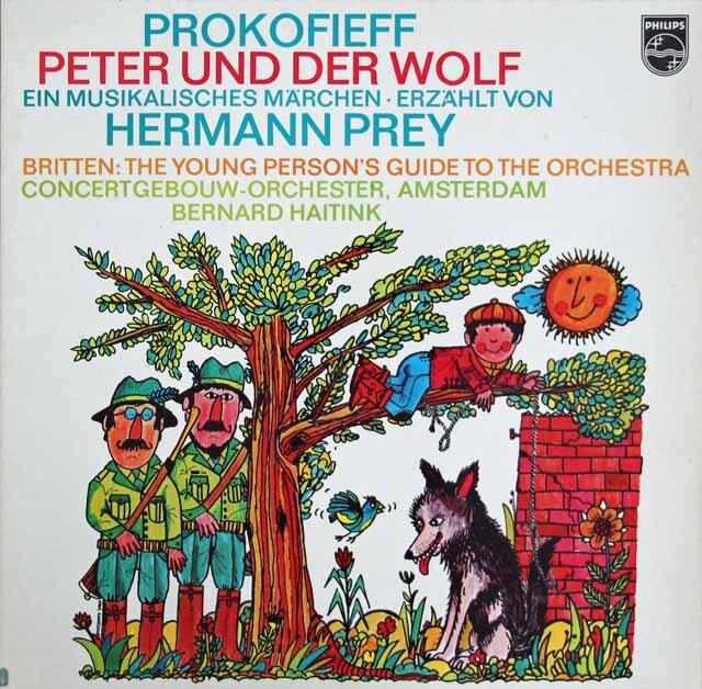 ハイティンクの「ピーターと狼」、「青少年のための管弦楽入門」 蘭PHILIPS 3316 LP レコード