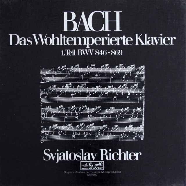 リヒテルのバッハ/平均律クラヴィーア曲集全集(第1巻、第2巻) 独eurodisc 3316 LP レコード