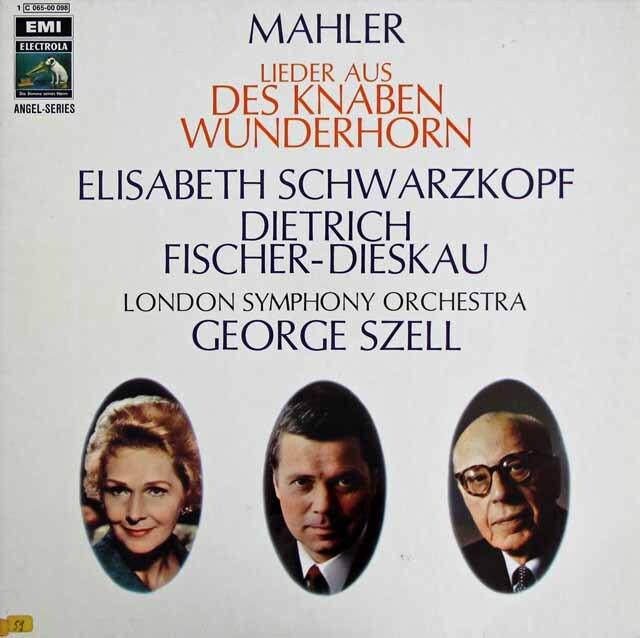 シュヴァルツコップ、フィッシャー=ディースカウ、セルのマーラー/少年の魔法の角笛 独EMI 3316 LP レコード
