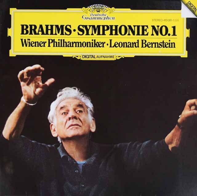 バーンスタインのブラームス/交響曲第1番 独DGG 3316 LP レコード