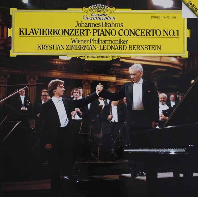 ツィンマーマン&バーンスタインのブラームス/ピアノ協奏曲第1番 独DGG 3316 LP レコード