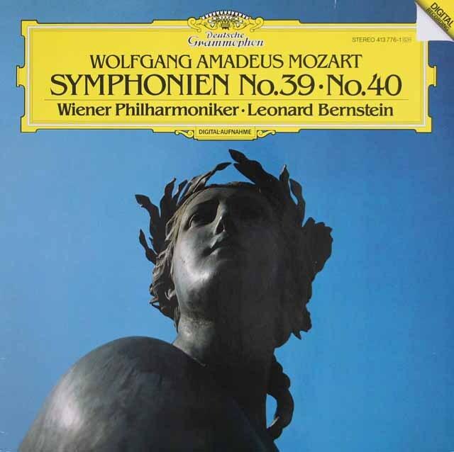 バーンスタインのモーツァルト/交響曲第40、39番 独DGG 3316 LP レコード