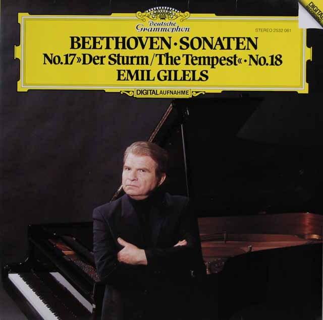 ギレリスのベートーヴェン/ピアノソナタ第17番「テンペスト」、第18番 独DGG 3316 LP レコード