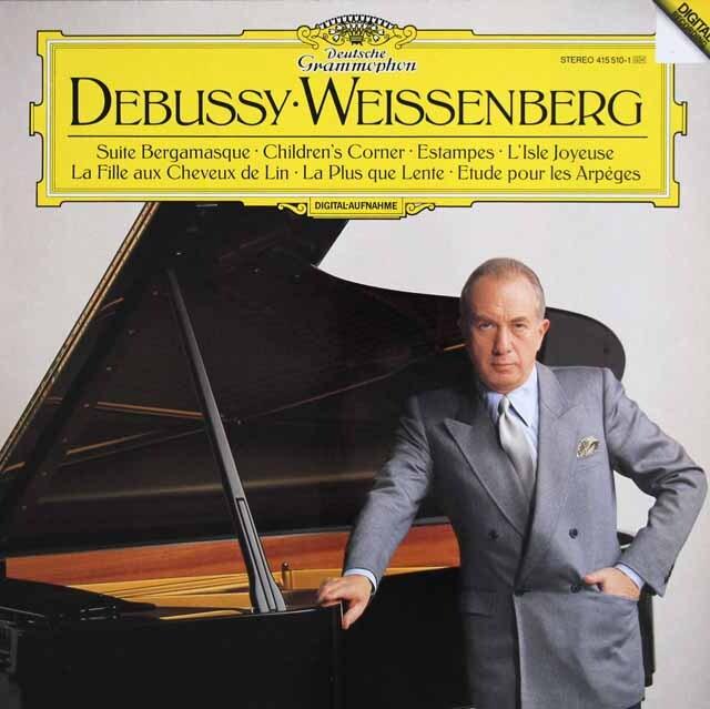 ワイセンベルクの「ドビュッシー名演集」 独DGG 3316 LP レコード