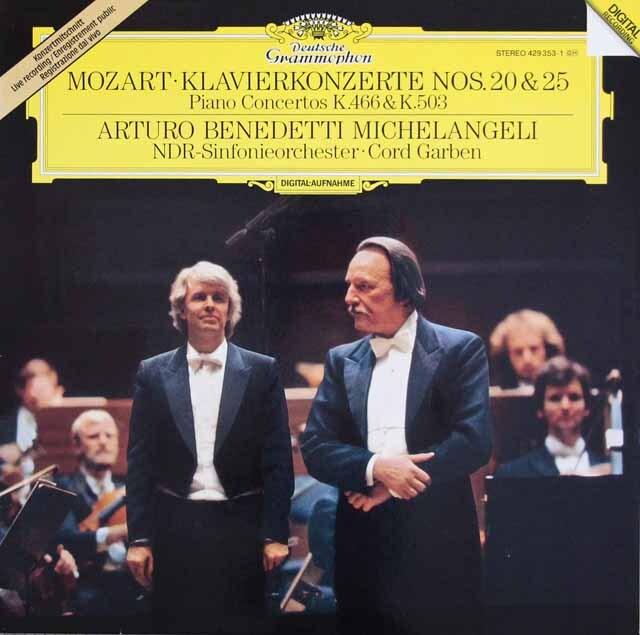ミケランジェリのモーツァルト/ピアノ協奏曲第20、25番 蘭DGG 3316 LP レコード