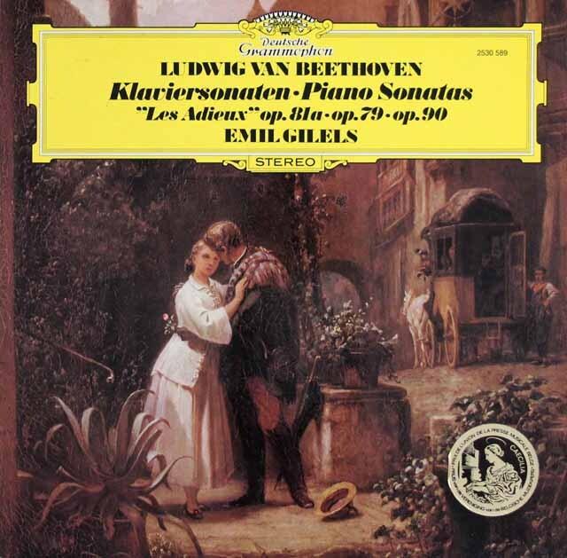 ギレリスのベートーヴェン/ピアノソナタ第26番「告別」ほか 独DGG 3316 LP レコード