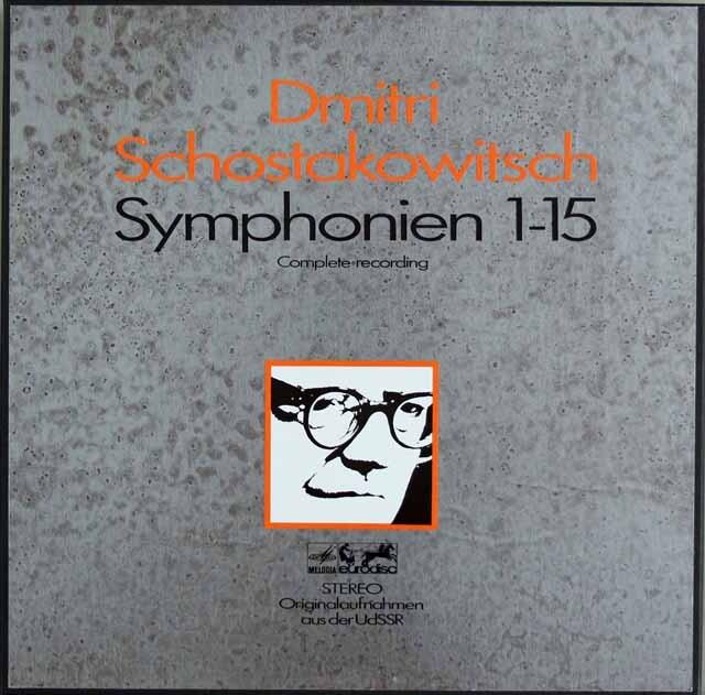 ショスタコーヴィチ交響曲全集 (コンドラシン、スヴェトラーノフ、ムラヴィンスキー、ロストロポーヴィチ、M.ショスタコーヴィチ) 独eurodisc 3316 LP レコード