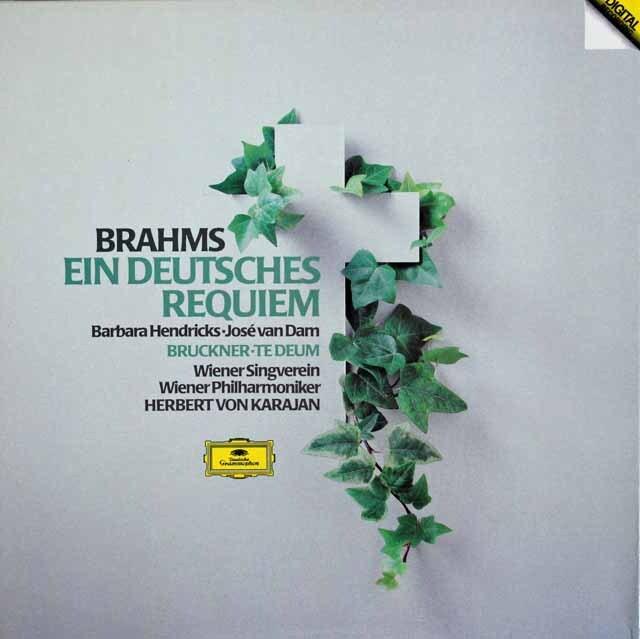 カラヤンのブラームス/「ドイツ・レクイエム」ほか 独DGG 3316 LP レコード