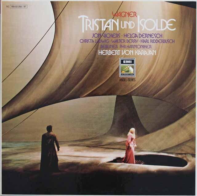 カラヤンのワーグナー/「トリスタンとイゾルデ」 独EMI 3316 LP レコード